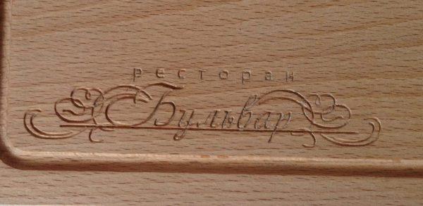 Надпись ресторана на доске для купить в Харькове